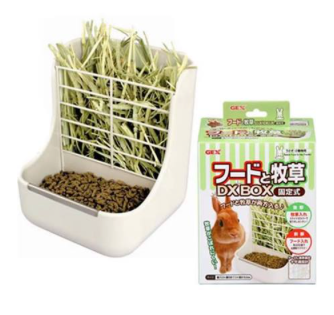 GEX Rabbit Grass & Food Box White