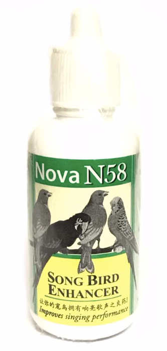 NOVA N58 Song Bird Enhancer