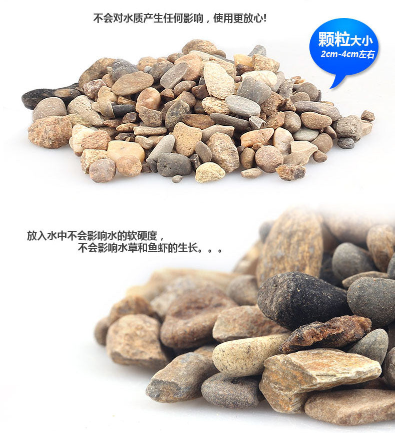 CRAZY STONES Brook River Stones (溪流川石 / 1KG)