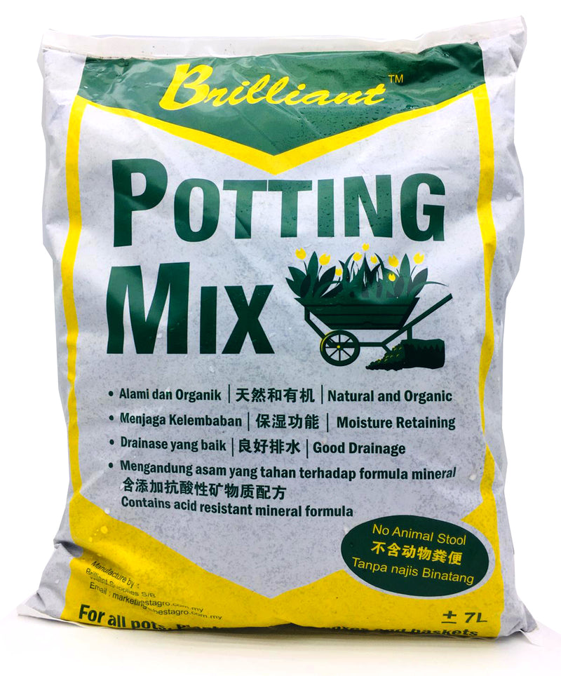BRILLIANT Potting Mix (7L)
