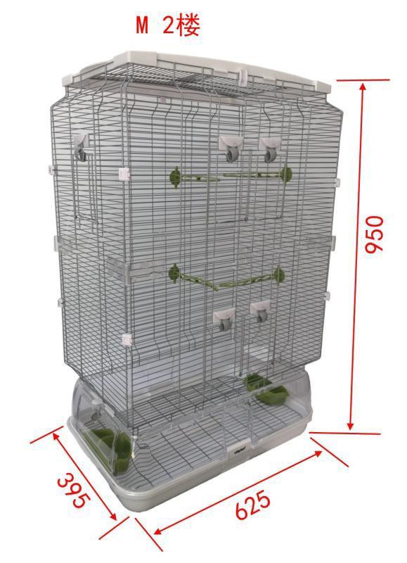 LILLIPHUT VISION Bird Cage