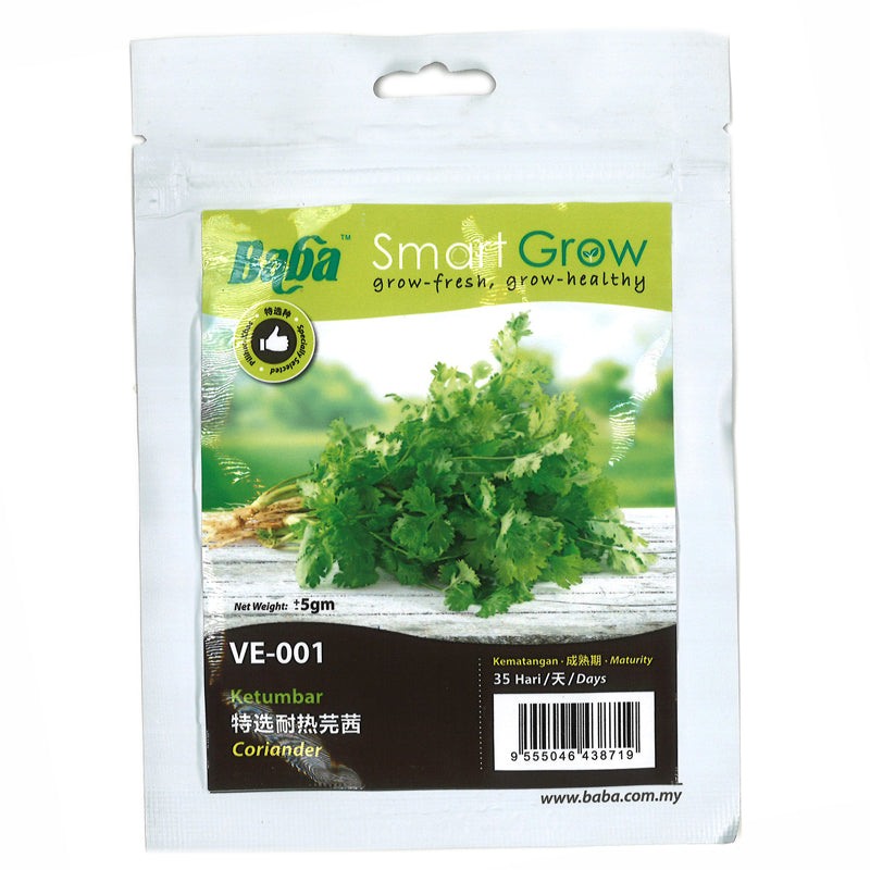 BABA Seed VE-001 Coriander 芫茜