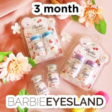 Barbie Eyesland (3 month)