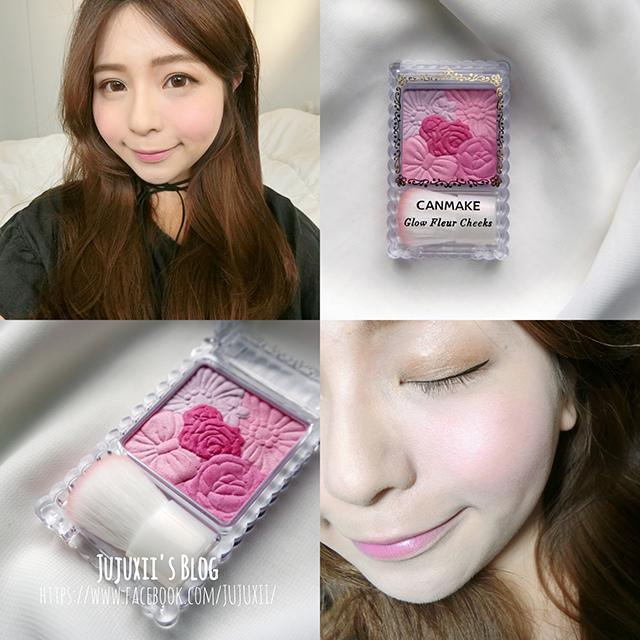 CANMAKE Glow Fleur Cheeks-Beauty Products-Barbie Eyesland Contact lens