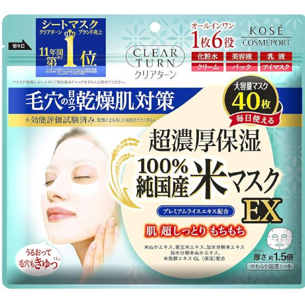 Kose Clear Turn Pure Domestic Rice Face Mask Ex *40Sheet