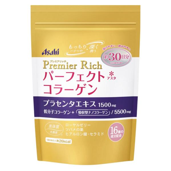 ASAHI Perfect Asta Collagen Powder Premier Rich with Placenta 228g 30 Days