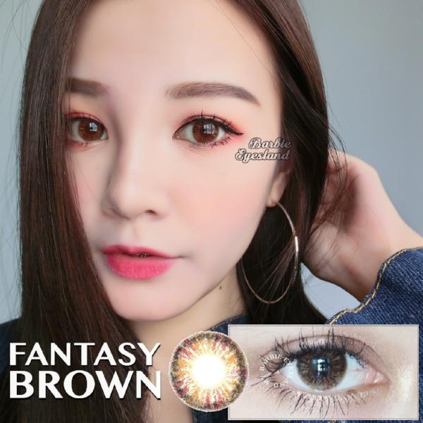 Fantasy Brown 15mm-Contact Lenses-Barbie Eyesland Contact lens