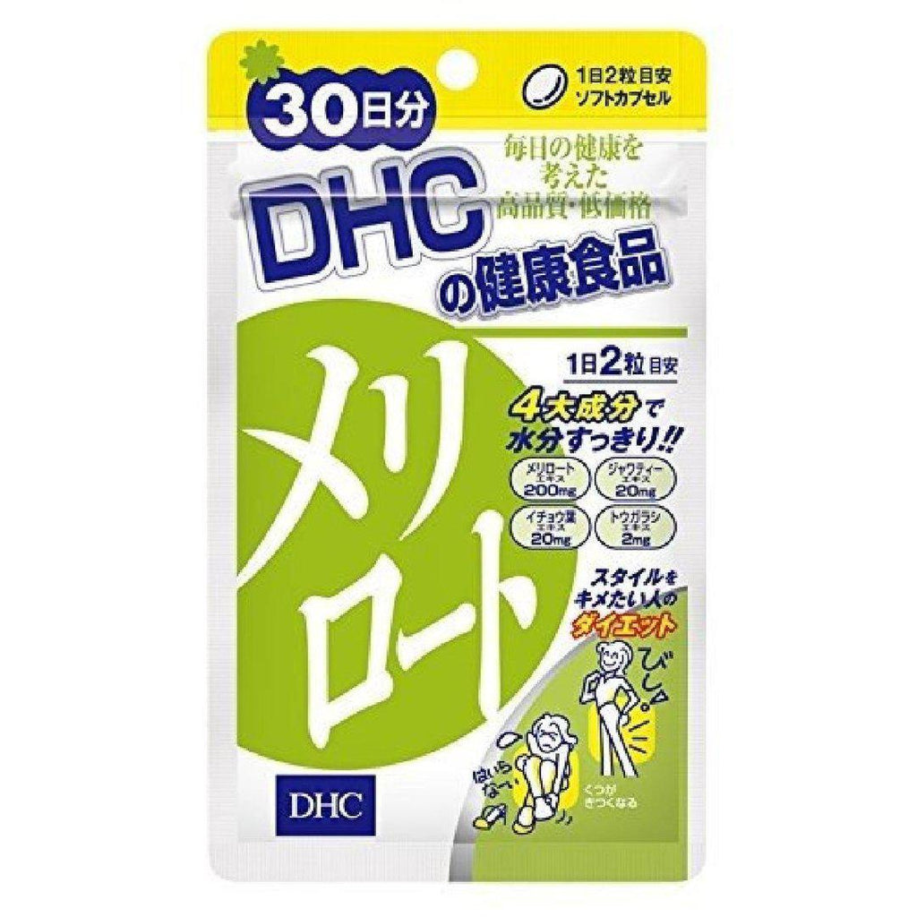DHC Melilot Diet Supplement for Leg Slimming (20 days/40 Capsules)