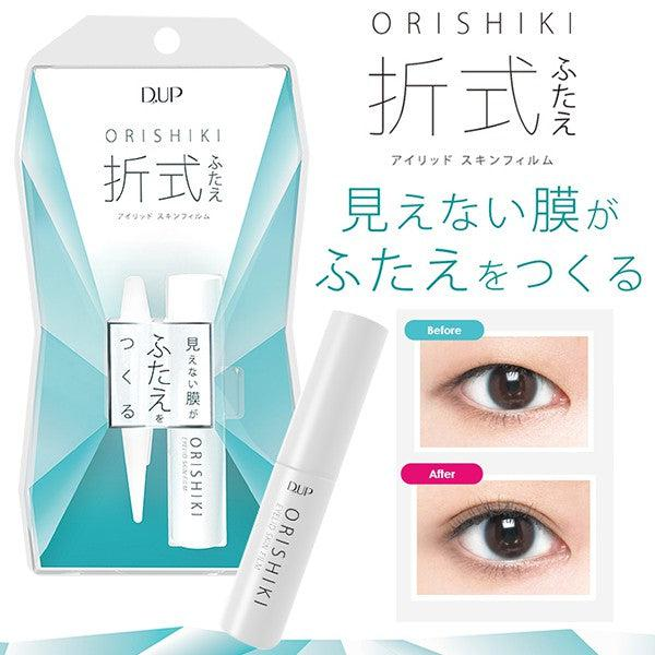 Dup ORISHIKI Quick Double Eyelid Skin Film Glue 4ml-Beauty Products-Barbie Eyesland Contact lens