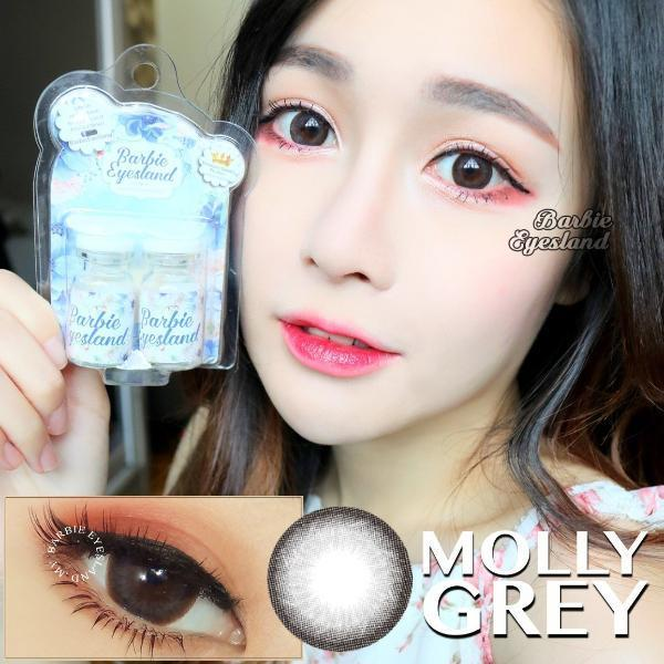 Molly Grey 16.5mm-Contact Lenses-Barbie Eyesland Contact lens