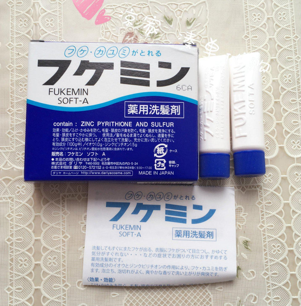 Hair Wash FUKEMIN Soft-A 10g x5 for Dandruff, Itch-Beauty Products-Barbie Eyesland Contact lens