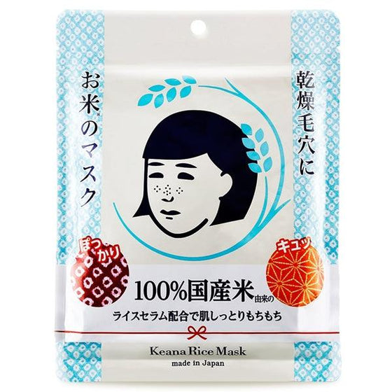 Ishizawa Labs Keana Nadeshiko Rice Mask 10pcs/pack-Beauty Products-Barbie Eyesland Contact lens