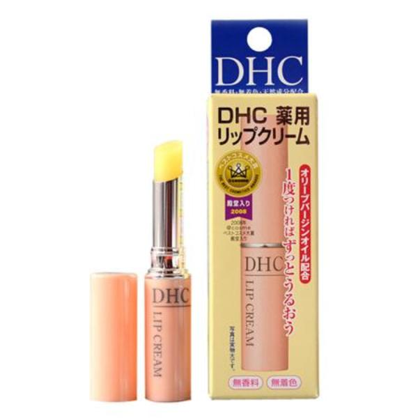 Japan DHC medicated lip balm-Beauty Products-Barbie Eyesland Contact lens