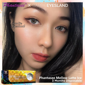 Phantasee Mellow Latte Ice