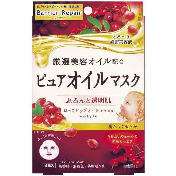 Mandom Japan Barrier Repair Pure Oil Mask *4sheet-Beauty Products-Barbie Eyesland Contact lens