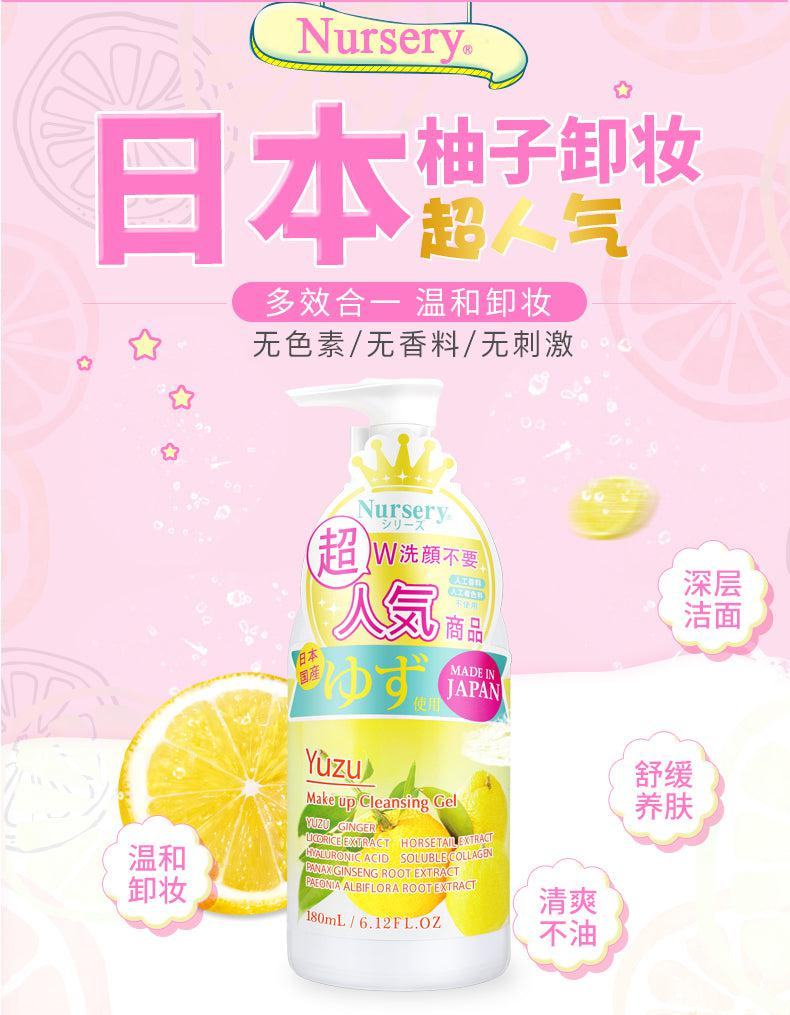 Nursery W Cleansing GEL Yuzu 180ml-Beauty Products-Barbie Eyesland Contact lens
