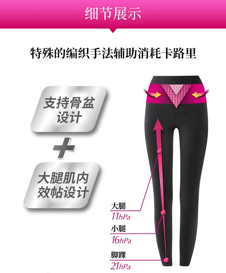 Slim Walk Beau-Acty Burn Shape Leggings for Sports