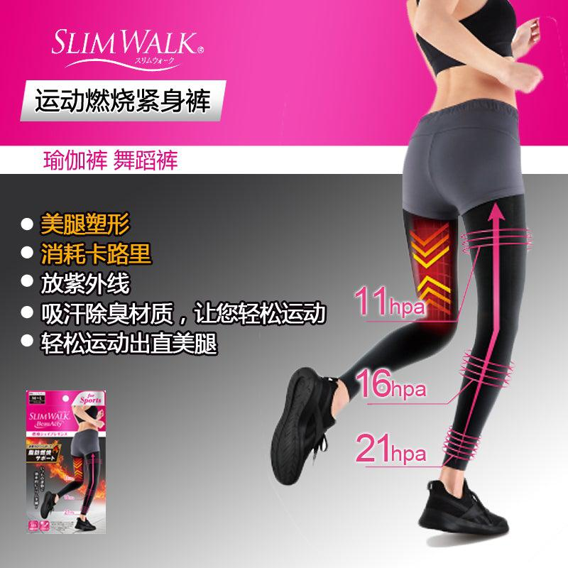 Slim Walk Beau-Acty Burn Shape Leggings for Sports-Beauty Products-Barbie Eyesland Contact lens