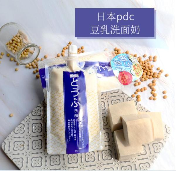 WAFOOD MADE - PDC Tofu Face Wash 170g