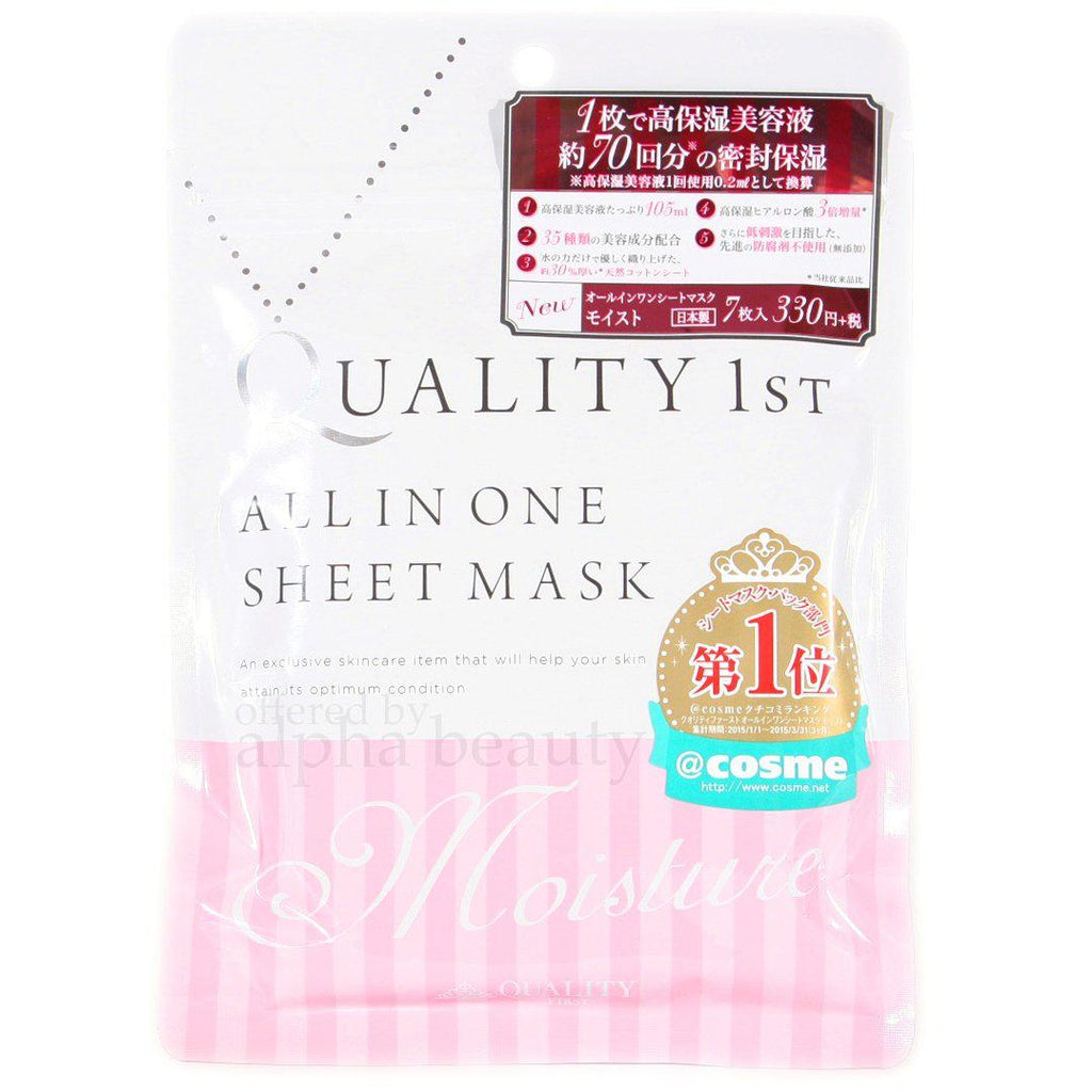 Quality First Japan Moisture Facial Mask (7 sheets) Quality First-Beauty Products-Barbie Eyesland Contact lens