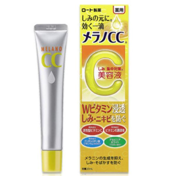 ROHTO Melano CC Intensive Anti-Spot Essence 20ml