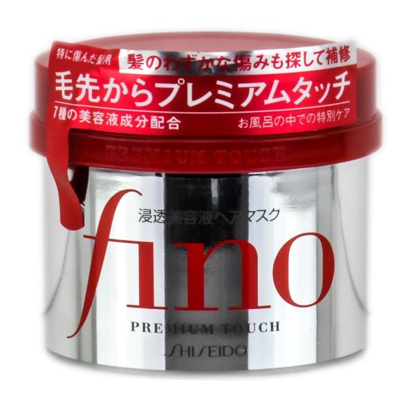 Shiseido Fino Premium Touch Hair Mask 230g-Beauty Products-Barbie Eyesland Contact lens