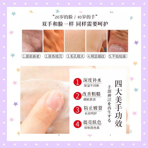 Shiseido Japan Medicated Hand Cream More Deep 100g-Beauty Products-Barbie Eyesland Contact lens