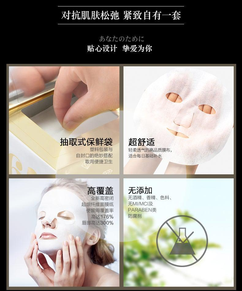 Lululun PRECIOUS Series Face Mask *32sheet-Beauty Products-Barbie Eyesland Contact lens