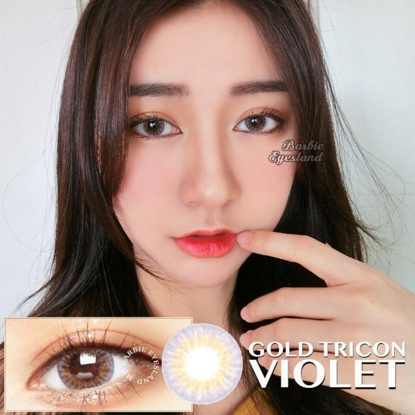 Gold Tricon Violet 14mm (14.2mm)