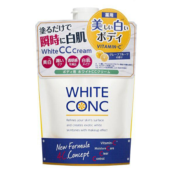 WHITE CONC White CC Cream 200g-Beauty Products-Barbie Eyesland Contact lens