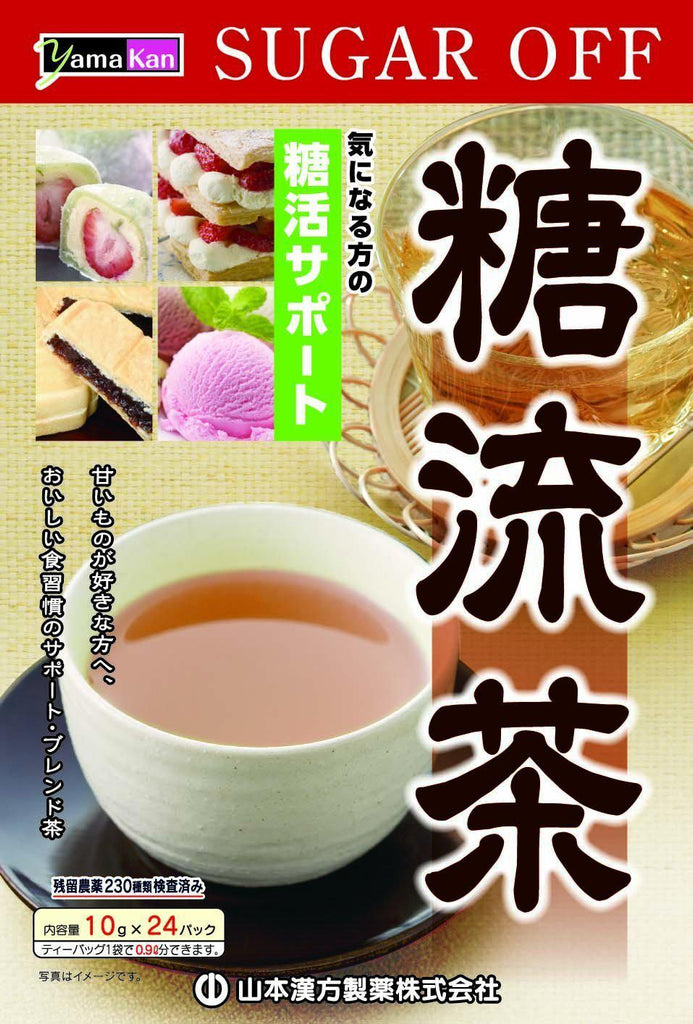 Yamamoto Kanpo Pharmaceutical Fat Off Tea 10gx24-Beauty Products-Barbie Eyesland Contact lens