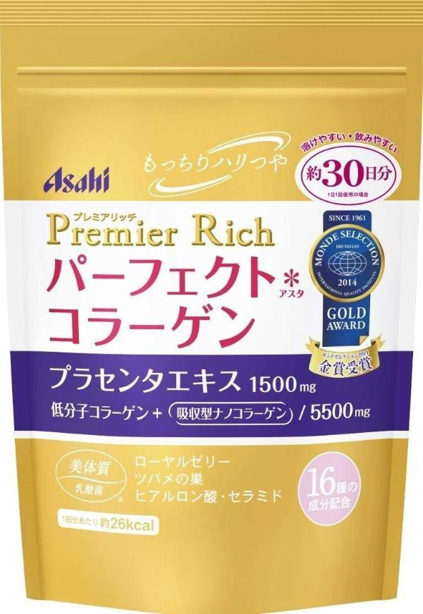 ASAHI Perfect Asta Collagen Powder Premier Rich with Placenta 228g 30 Days-Beauty Products-Barbie Eyesland Contact lens