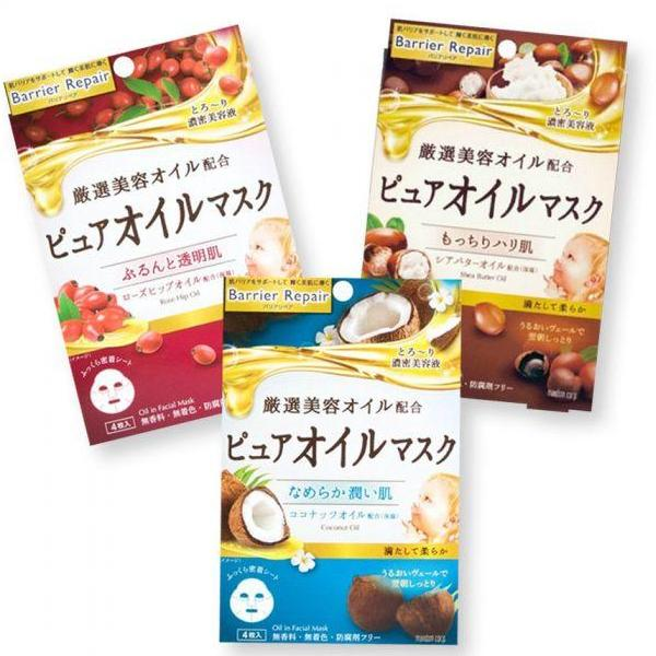 Mandom Japan Barrier Repair Pure Oil Mask *4sheet