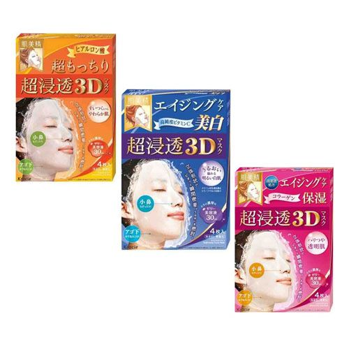 HADABISEI Kracie 3D Super Moisturizing Facial Mask *4sheet-Beauty Products-Barbie Eyesland Contact lens