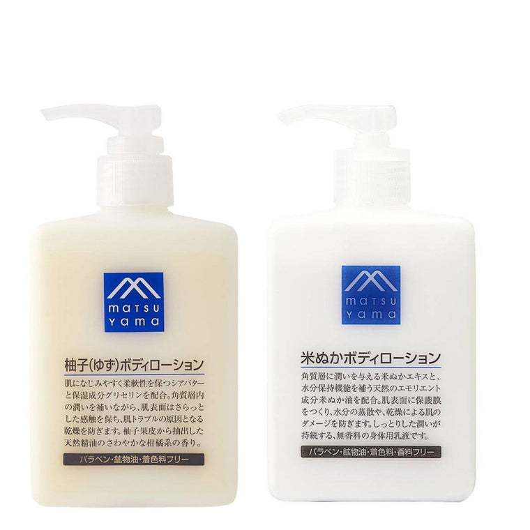 Matsuyama M Mark Body Lotion 300ml *Yuzu/ Rice