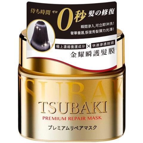 Shiseido TSUBAKI Premium Hair Repair Mask 180g-Beauty Products-Barbie Eyesland Contact lens