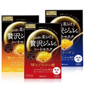 UTENA Premium Puresa Golden Jelly Mask 3piece/box-Beauty Products-Barbie Eyesland Contact lens