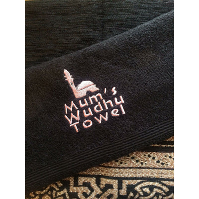 Personalised wudhu towel - Black - Ibadah London islamic muslim gift