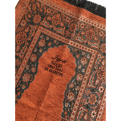 Personalised Burnt Orange Dome mat - Ibadah London islamic muslim gift