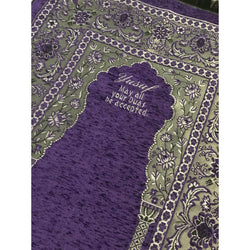 Personalised Purple Dome mat