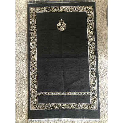 Personalised Kiswa prayer mat - Ibadah London islamic muslim gift