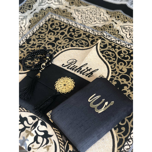 Personalised Quran Gift Set with Prayer Mat - black - Ibadah London islamic muslim gift