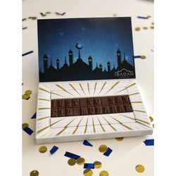 Just to say Eid Mubarak - chocolate box - Ibadah London islamic muslim gift