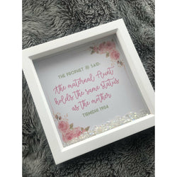 Crystal enclosed Hadith frame - mother - Ibadah London islamic muslim gift