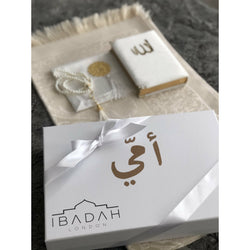 Personalised Quran Gift Set with Prayer Mat - white - Ibadah London islamic muslim gift