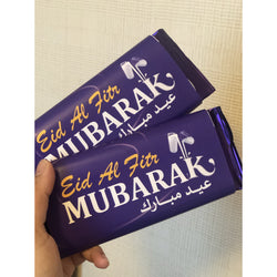 Eid al fitr Mubarak Chocolate Wrapper - Ibadah London islamic muslim gift