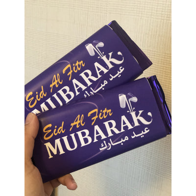 Eid al fitr Mubarak Chocolate Wrapper - Ibadah London