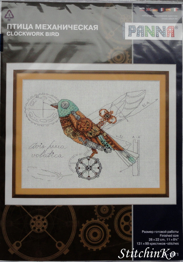 PANNA Cross Stitch kit.Clockwork Bird