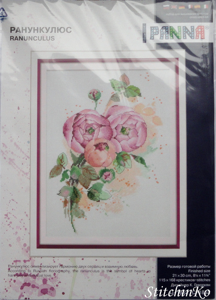 PANNA  Cross stitch kit. Ranunculus