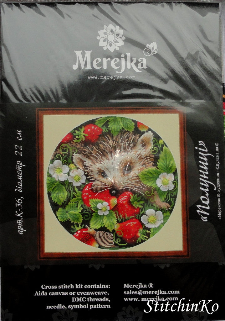 Merejka Cross Stitch Kits Strawberry